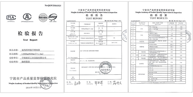 Porcellana Ningbo Diya Industrial Equipment Co., Ltd. Certificazioni